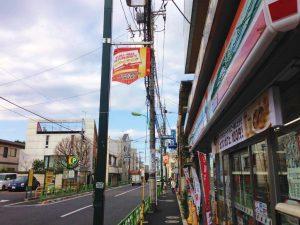 駒澤大学商店街フラッグ2